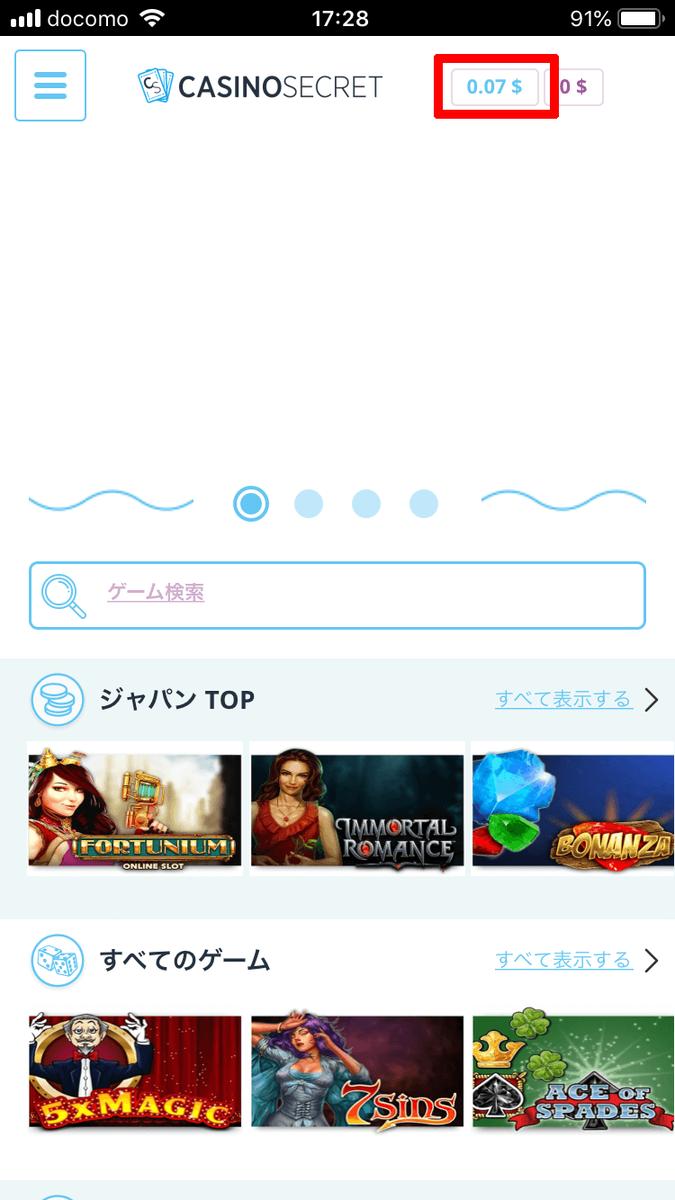 f:id:oncasikuchikomi:20200706175534p:plain