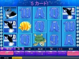 f:id:oncasikuchikomi:20200706180725j:plain