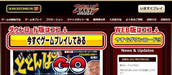 f:id:oncasikuchikomi:20200706181020j:plain