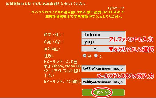 f:id:oncasikuchikomi:20200706181101p:plain