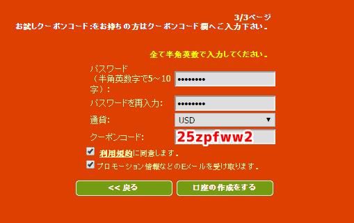 f:id:oncasikuchikomi:20200706181232p:plain