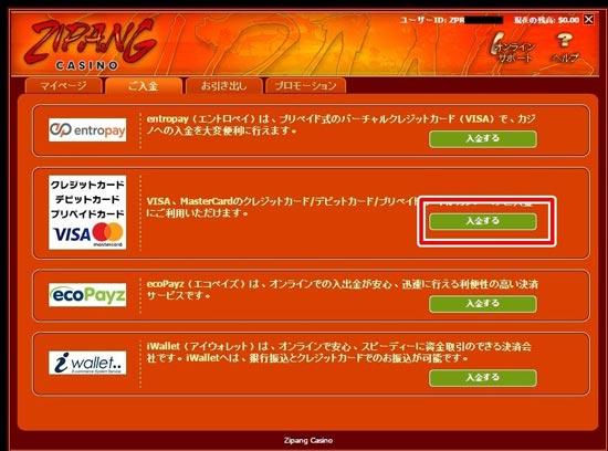 f:id:oncasikuchikomi:20200706181406j:plain