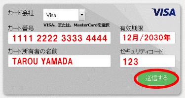 f:id:oncasikuchikomi:20200706181543p:plain