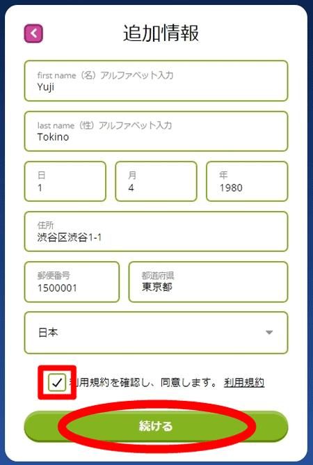 f:id:oncasikuchikomi:20200706182819p:plain