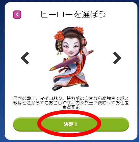f:id:oncasikuchikomi:20200706182906p:plain