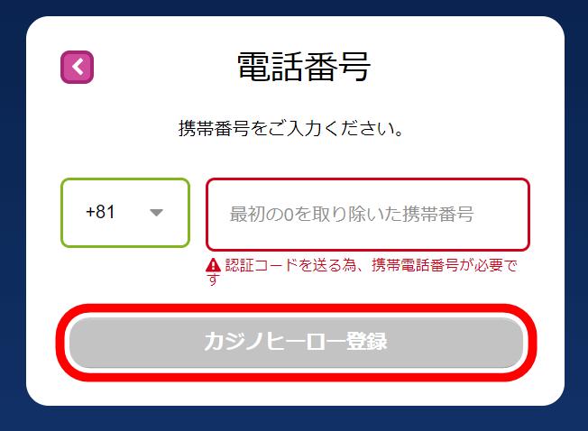 f:id:oncasikuchikomi:20200706183010p:plain