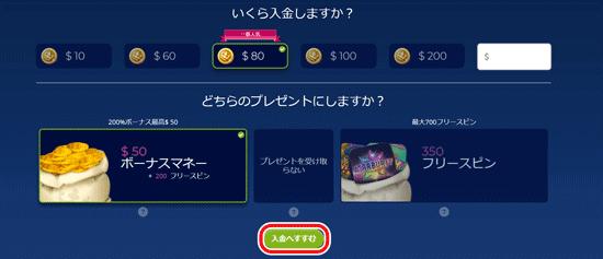 f:id:oncasikuchikomi:20200706183303p:plain