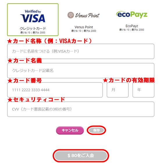f:id:oncasikuchikomi:20200706183448p:plain