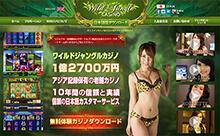 f:id:oncasikuchikomi:20200706184023j:plain