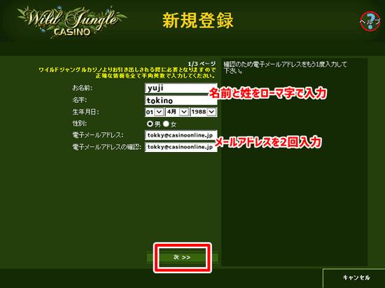 f:id:oncasikuchikomi:20200706184654p:plain