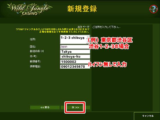 f:id:oncasikuchikomi:20200706184735p:plain