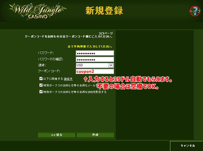 f:id:oncasikuchikomi:20200706184828p:plain