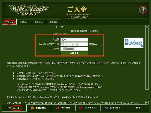 f:id:oncasikuchikomi:20200706184926j:plain