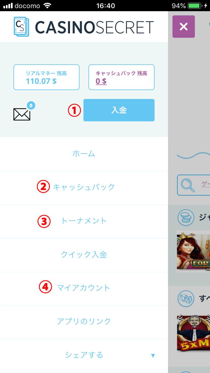 f:id:oncasikuchikomi:20200708121214p:plain
