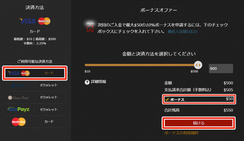 f:id:oncasikuchikomi:20200708122013j:plain