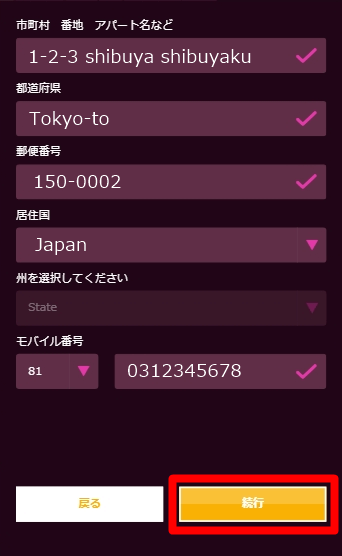 f:id:oncasikuchikomi:20200708124240p:plain