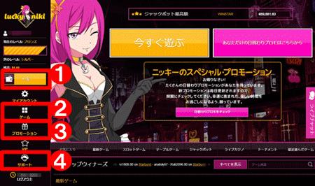 f:id:oncasikuchikomi:20200708124855p:plain
