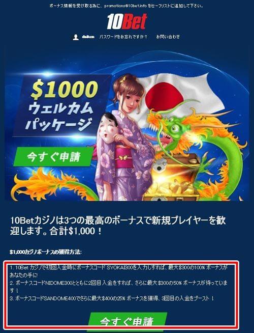 f:id:oncasikuchikomi:20200708130524j:plain
