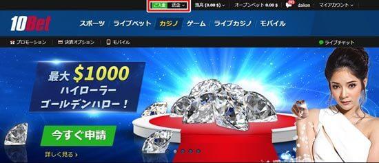 f:id:oncasikuchikomi:20200708130709j:plain