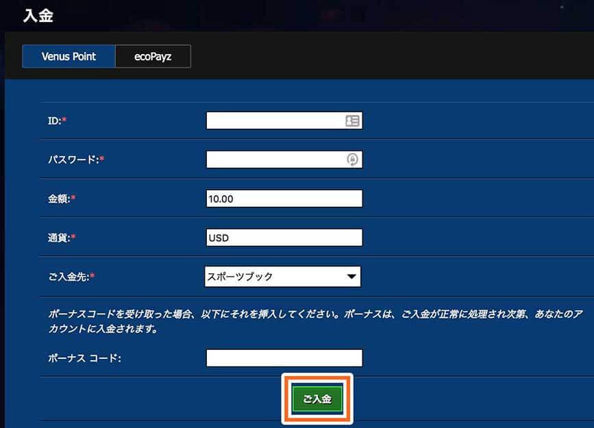 f:id:oncasikuchikomi:20200708130920j:plain