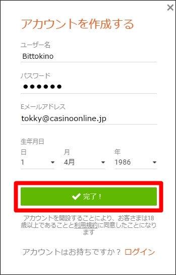 f:id:oncasikuchikomi:20200708132755j:plain