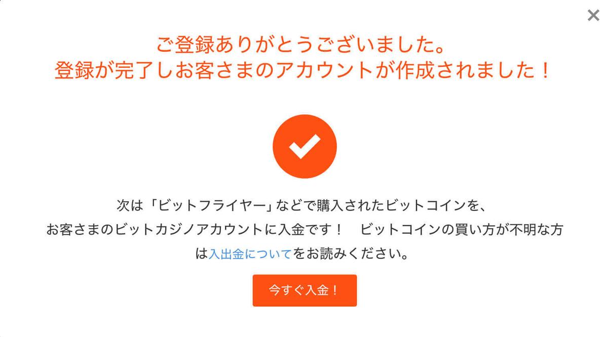 f:id:oncasikuchikomi:20200708132924j:plain