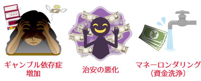 f:id:oncasikuchikomi:20200925143951j:plain