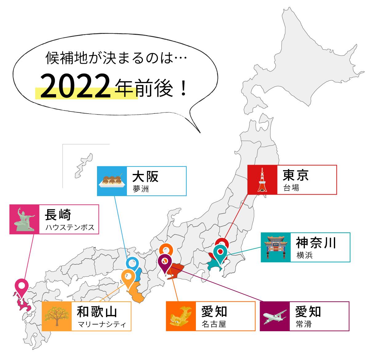 f:id:oncasikuchikomi:20200925144322j:plain