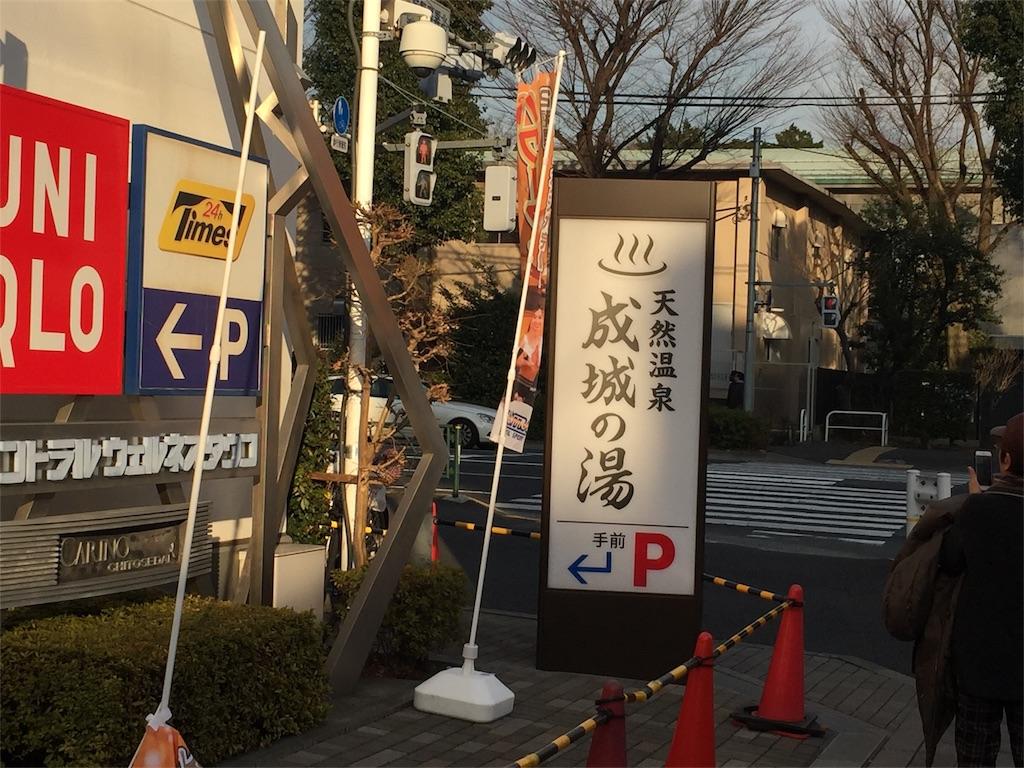 f:id:onchan19:20170118194327j:image