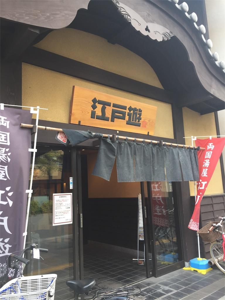 f:id:onchan19:20170408013820j:image