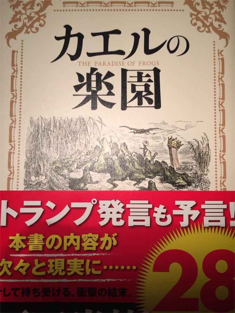f:id:onchan19:20170716224610j:image