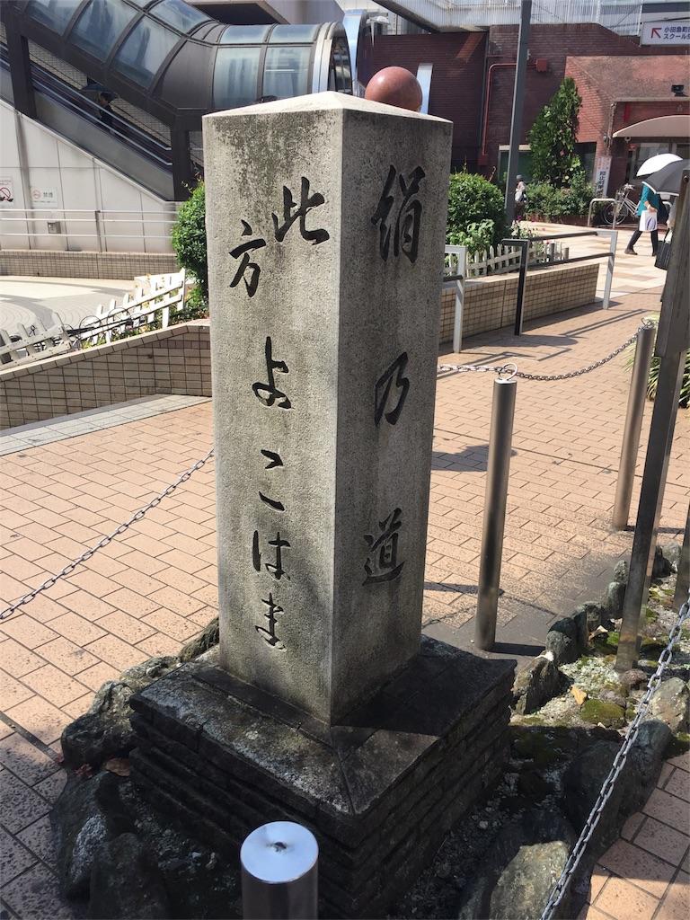 f:id:onchan19:20170927182622j:image
