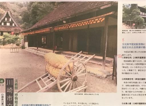 f:id:onchan19:20171123124920j:image
