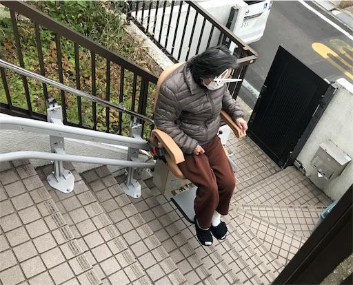f:id:onchan19:20171129200255j:image