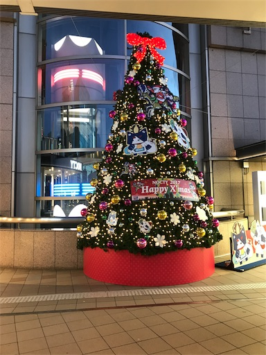 f:id:onchan19:20171205225846j:image