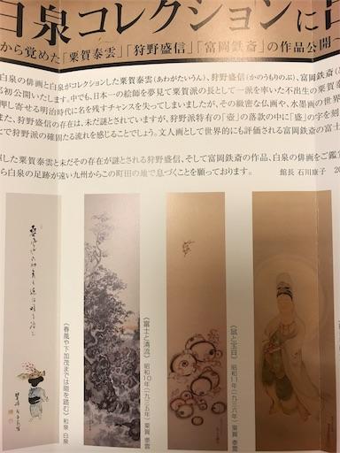 f:id:onchan19:20171225183015j:image
