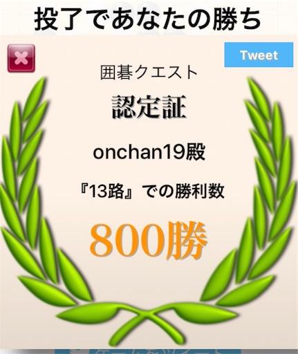 f:id:onchan19:20181014071941j:image