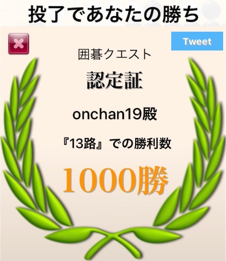 f:id:onchan19:20190118180527j:image