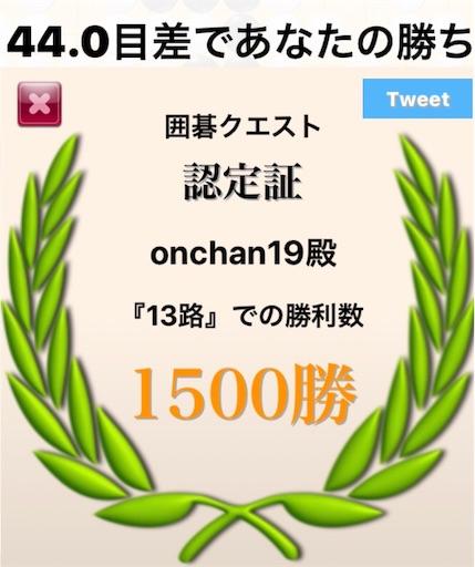 f:id:onchan19:20190731212941j:image