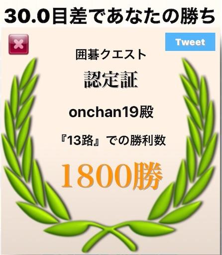 f:id:onchan19:20200512215150j:image