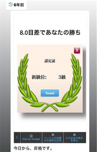 f:id:onchan19:20210531215950j:plain