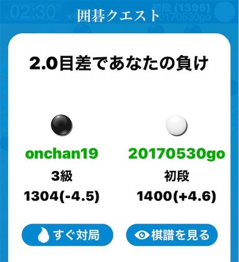 f:id:onchan19:20210702200718j:plain