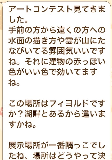f:id:onchan19:20210902215327j:plain