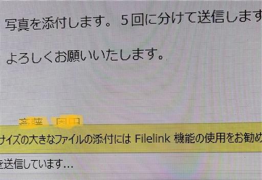 f:id:onchan19:20211020205531j:plain