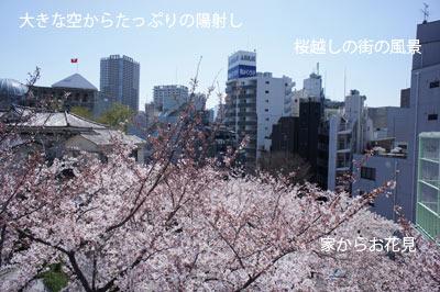 f:id:ondesign_blog01:20120617191345j:image