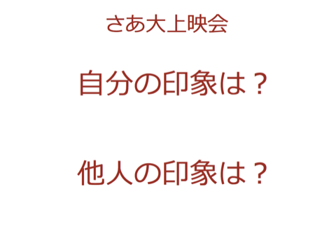 f:id:ondesign_blog01:20180622145211p:image