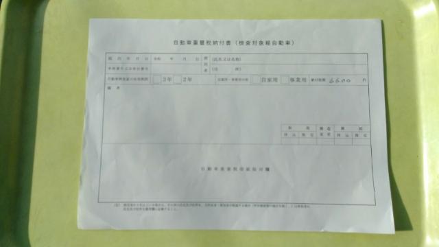 f:id:ondonpi:20200819161105p:plain