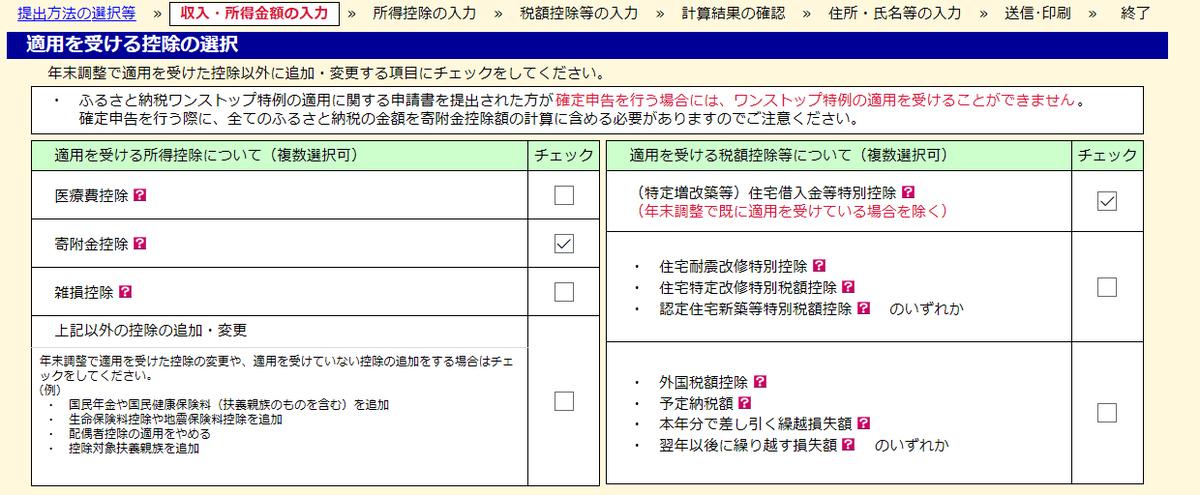 f:id:one-seater:20200208161357p:plain