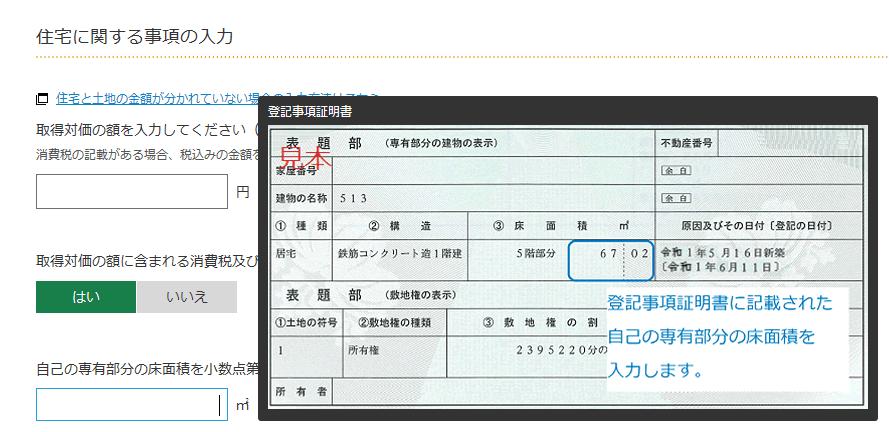 f:id:one-seater:20200208162654p:plain