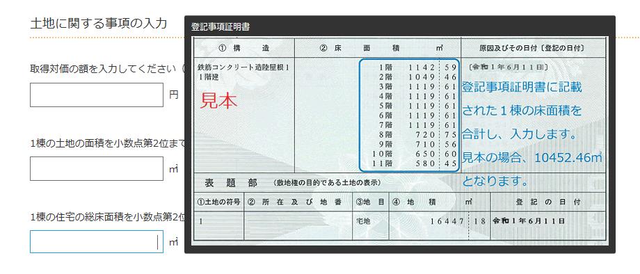 f:id:one-seater:20200208162813p:plain